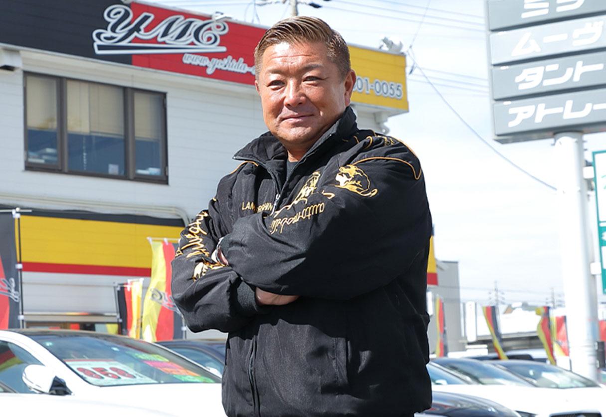 吉田 喜洋